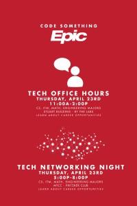 IIT Tech Events