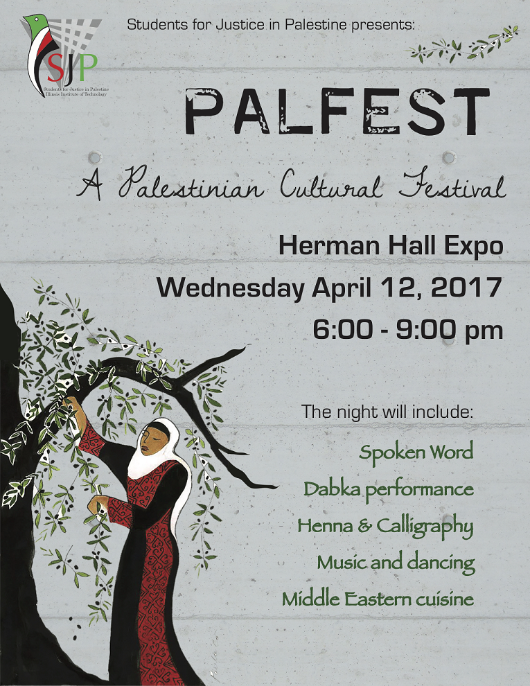 Palfest 2017 flyer (smaller).png