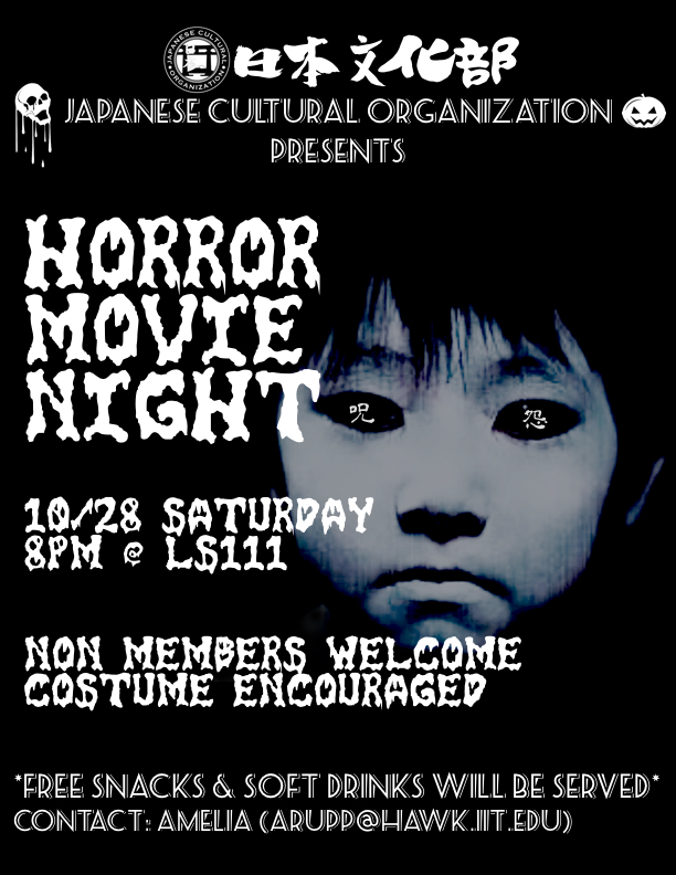 horror movie flyer.001.jpeg