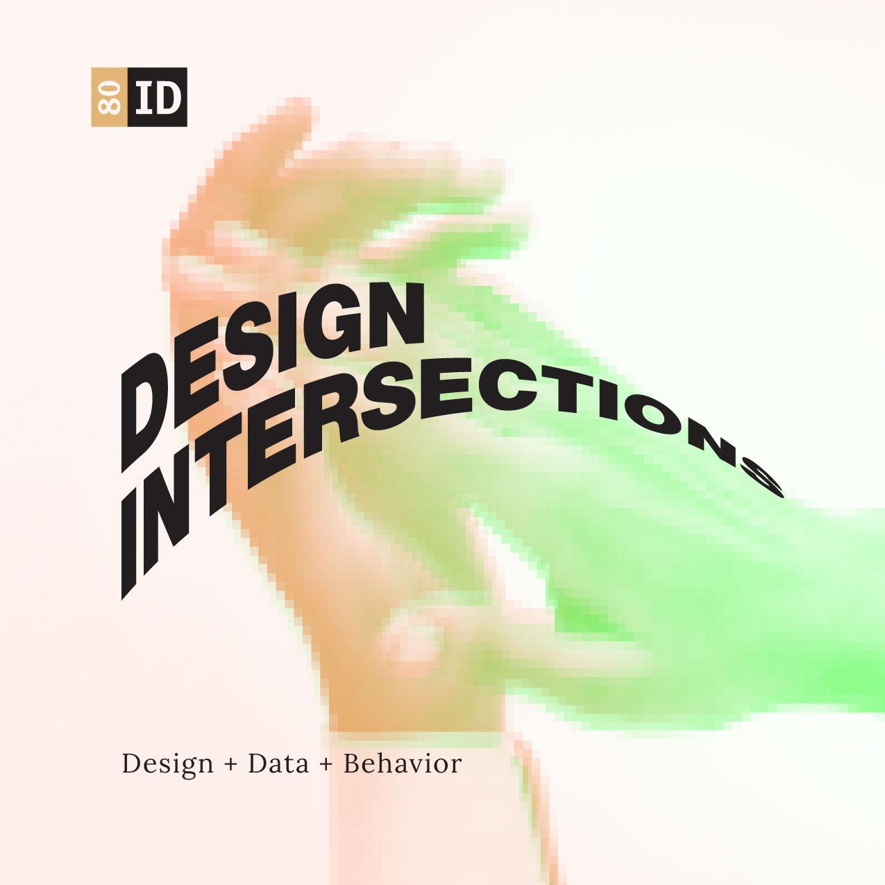 designintersections.jpg