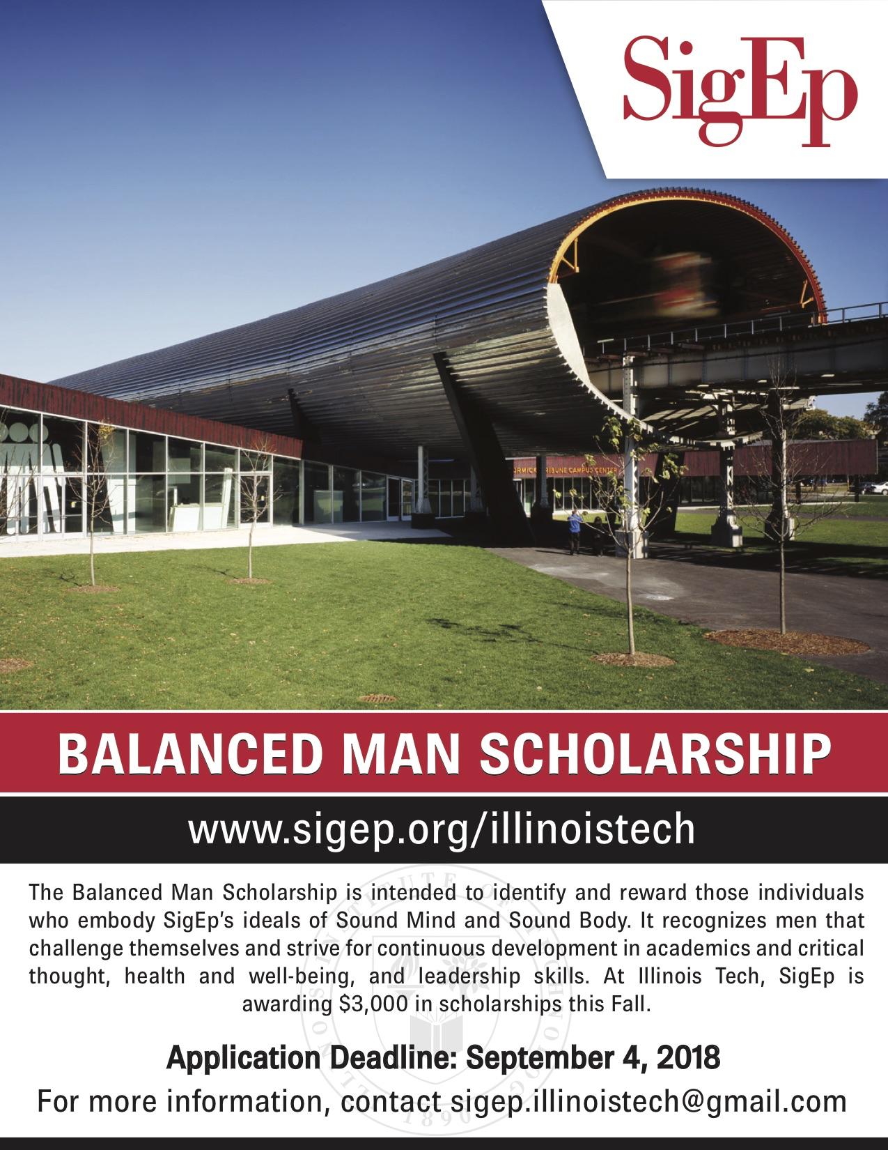 Illinois Tech Balanced Man Scholarship Flyer .jpg