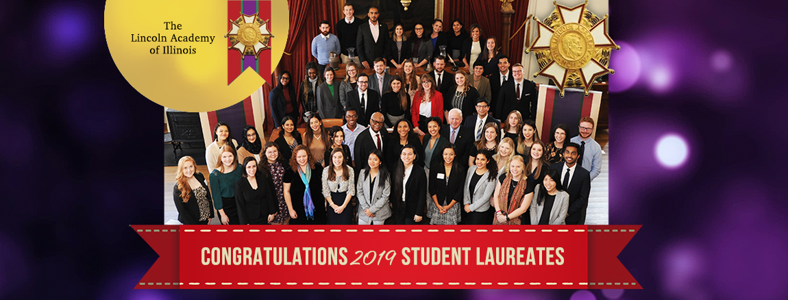 Class of 2019 Student Laureates .png