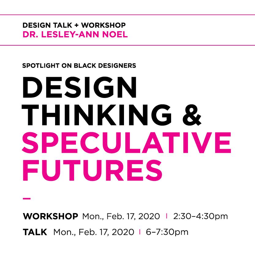 Spotlight on Black Designers WEB - Feb17_2020.png